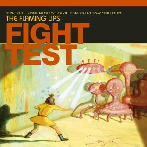 Flaminglips_fighttest