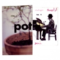 Collages - Various Collages - Pot Piano - 1994